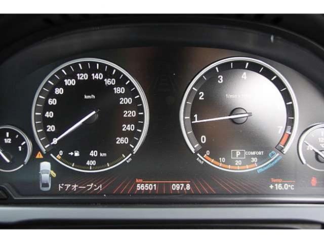740i Mスポーツパッケージ 禁煙車 黒革シート(12枚目)