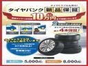 ベースグレード MANSORYフェイス ティプトロニックS 4WD サンルーフ バックカメラ キーレスエントリー オートライト 衝突安全ボディ(54枚目)