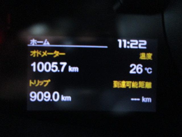 「マクラーレン」「マクラーレン 675LTスパイダー」「オープンカー」「愛知県」の中古車26