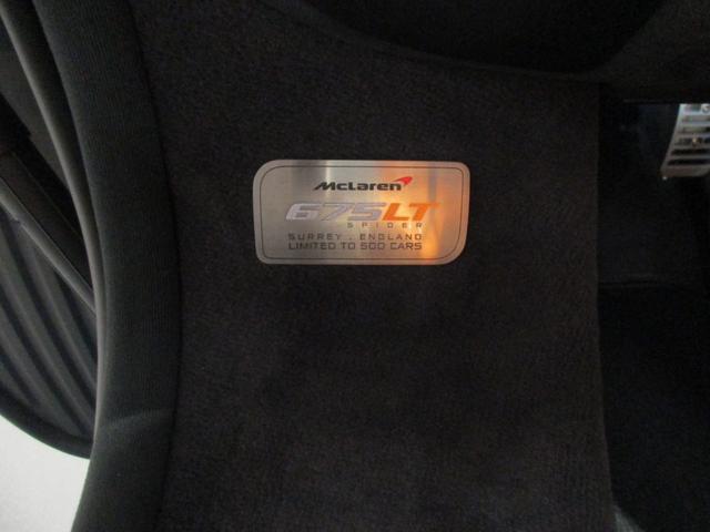 「マクラーレン」「マクラーレン 675LTスパイダー」「オープンカー」「愛知県」の中古車29
