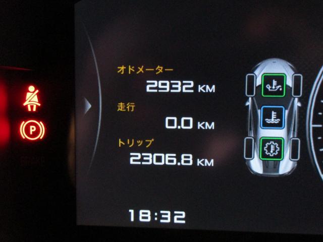 「マクラーレン」「マクラーレン 540C」「クーペ」「愛知県」の中古車22