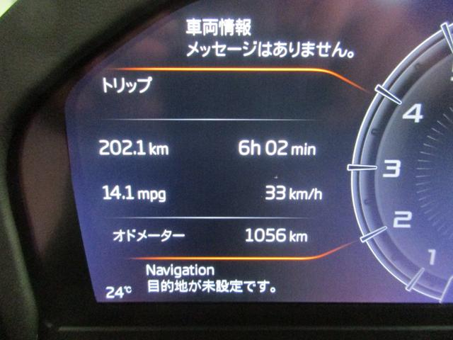 「マクラーレン」「マクラーレン 720S」「クーペ」「愛知県」の中古車25