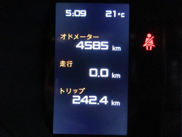「マクラーレン」「マクラーレン 540C」「クーペ」「愛知県」の中古車16
