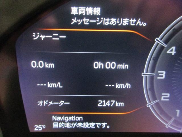 「マクラーレン」「マクラーレン 720S」「クーペ」「愛知県」の中古車17