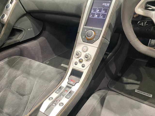 「マクラーレン」「マクラーレン 650S」「クーペ」「愛知県」の中古車21