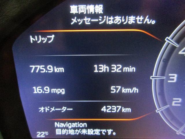 「マクラーレン」「マクラーレン 720S」「クーペ」「愛知県」の中古車19