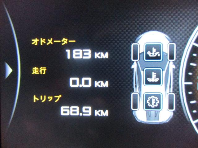 「マクラーレン」「マクラーレン 570S」「クーペ」「愛知県」の中古車18