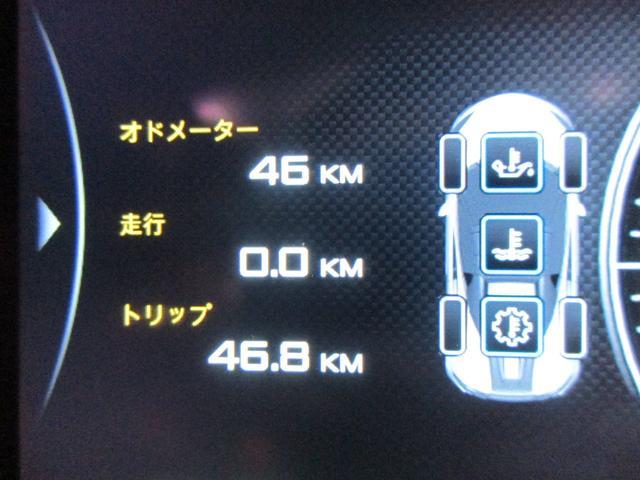 「マクラーレン」「マクラーレン 570S」「クーペ」「愛知県」の中古車22