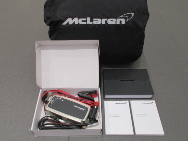 「マクラーレン」「マクラーレン 570S」「クーペ」「愛知県」の中古車29