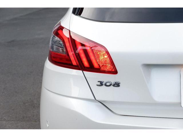 ロードトリップ ブルーHDi 認定中古車/ROADTRIP BlueHDi/ACC/LEDライト/Apple CarPlay Android Auto(8枚目)