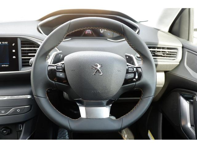 ロードトリップ ブルーHDi 認定中古車/ROADTRIP BlueHDi/ACC/LEDライト/Apple CarPlay Android Auto(15枚目)