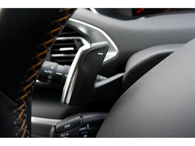 ロードトリップ ブルーHDi 認定中古車/ROADTRIP BlueHDi/ACC/LEDライト/Apple CarPlay Android Auto(18枚目)