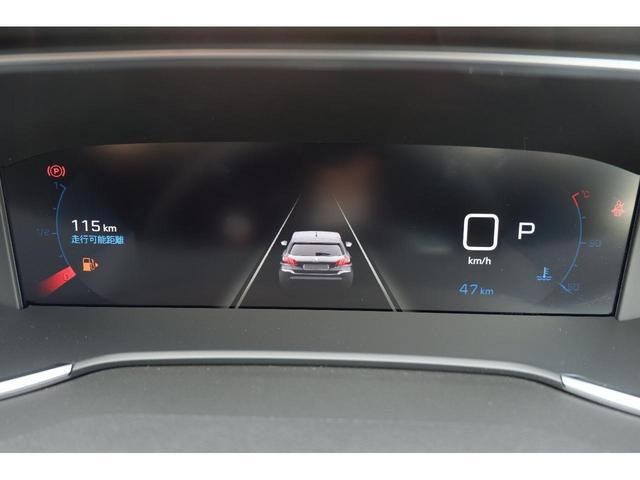 ロードトリップ ブルーHDi 認定中古車/ROADTRIP BlueHDi/ACC/LEDライト/Apple CarPlay Android Auto(23枚目)