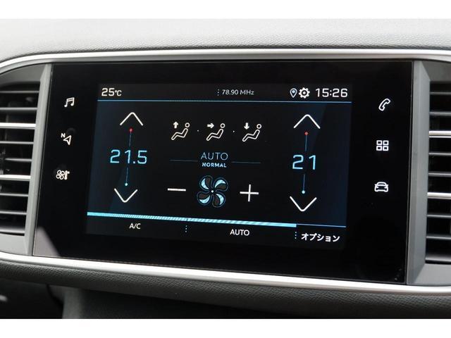 ロードトリップ ブルーHDi 認定中古車/ROADTRIP BlueHDi/ACC/LEDライト/Apple CarPlay Android Auto(24枚目)