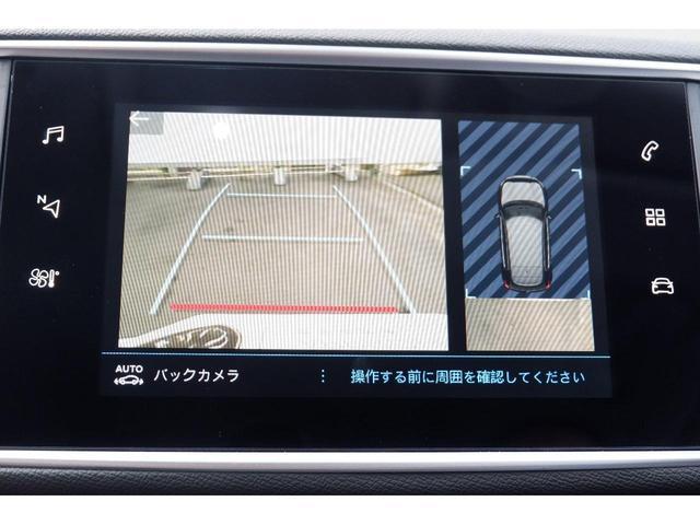 ロードトリップ ブルーHDi 認定中古車/ROADTRIP BlueHDi/ACC/LEDライト/Apple CarPlay Android Auto(25枚目)