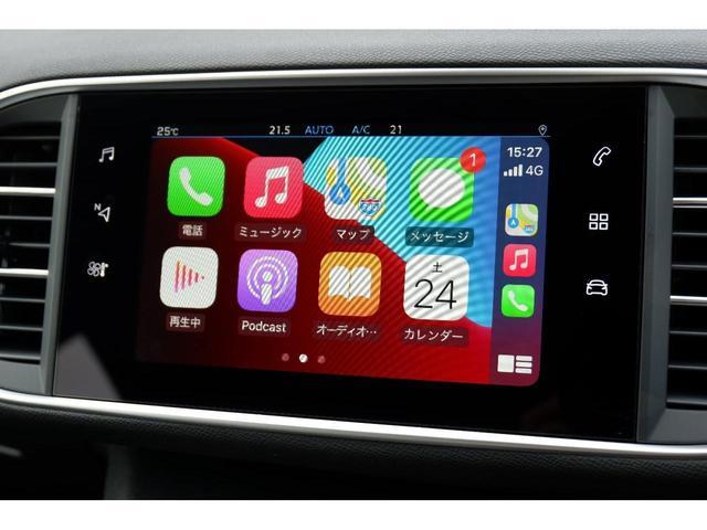 ロードトリップ ブルーHDi 認定中古車/ROADTRIP BlueHDi/ACC/LEDライト/Apple CarPlay Android Auto(26枚目)
