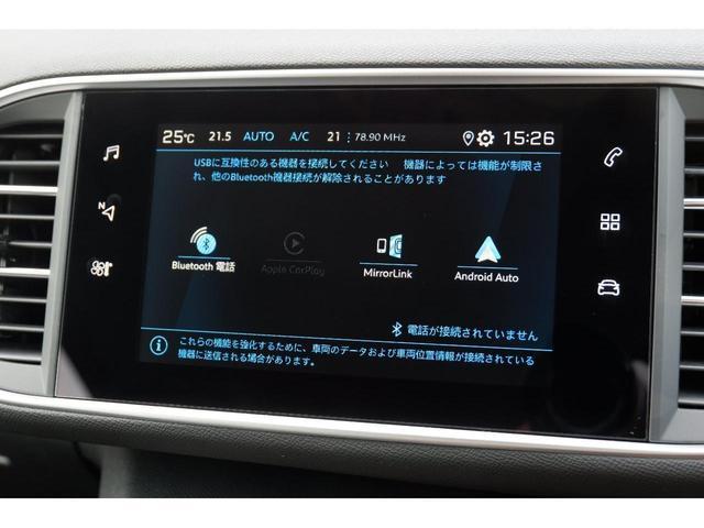 ロードトリップ ブルーHDi 認定中古車/ROADTRIP BlueHDi/ACC/LEDライト/Apple CarPlay Android Auto(28枚目)