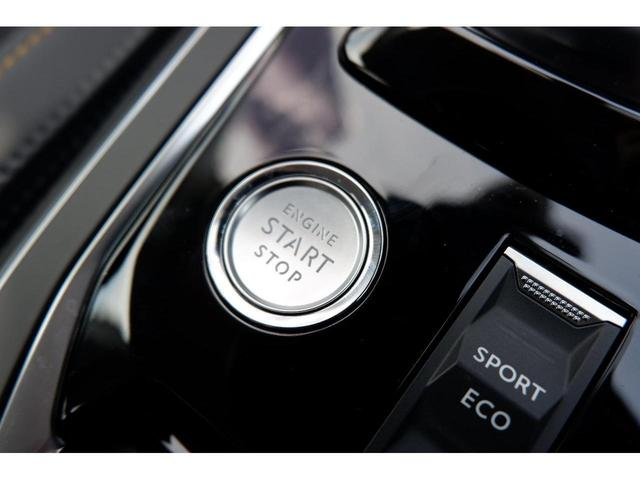 ロードトリップ ブルーHDi 認定中古車/ROADTRIP BlueHDi/ACC/LEDライト/Apple CarPlay Android Auto(30枚目)