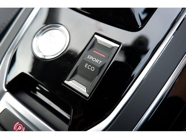 ロードトリップ ブルーHDi 認定中古車/ROADTRIP BlueHDi/ACC/LEDライト/Apple CarPlay Android Auto(32枚目)