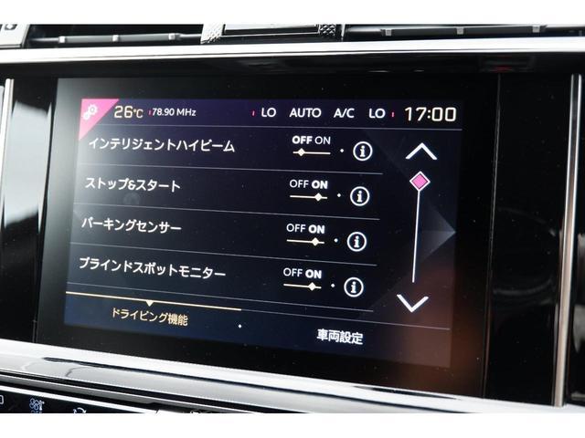 グランシック ピュアテック OPERA/ナッパレザーシ-ト/フロントシ-トバックベンチレーション/SDナビゲ-ション/TV/HiFi14スピ-カ-(FOCAL)/ETC2.0(20枚目)