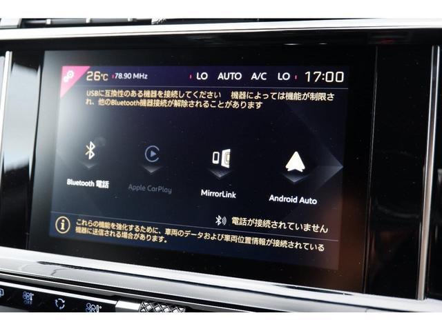 グランシック ピュアテック OPERA/ナッパレザーシ-ト/フロントシ-トバックベンチレーション/SDナビゲ-ション/TV/HiFi14スピ-カ-(FOCAL)/ETC2.0(21枚目)
