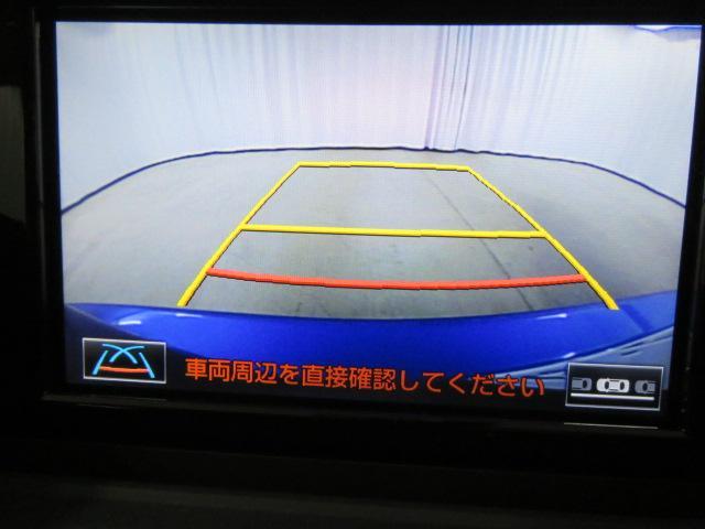 CT200h クールツーリングスタイル サンルーフ フルセグ(9枚目)