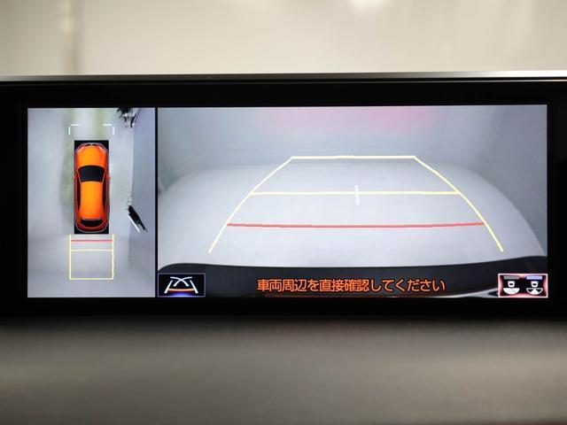 UX200 Fスポーツ 当社試乗車 ドライブレコーダー(10枚目)
