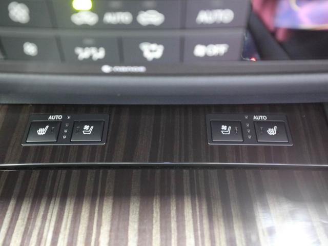 「レクサス」「GS」「セダン」「愛知県」の中古車12
