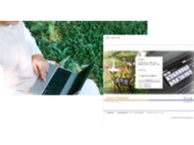レクサス オーナーズサイト レクサスオーナー様専用ホームページ。 最新の燃費や登録情報をはじめ、整備履歴の確認や点検の予約ができ、販売店の担当者とのコミュニケーションツールとしてご利用いただけます。