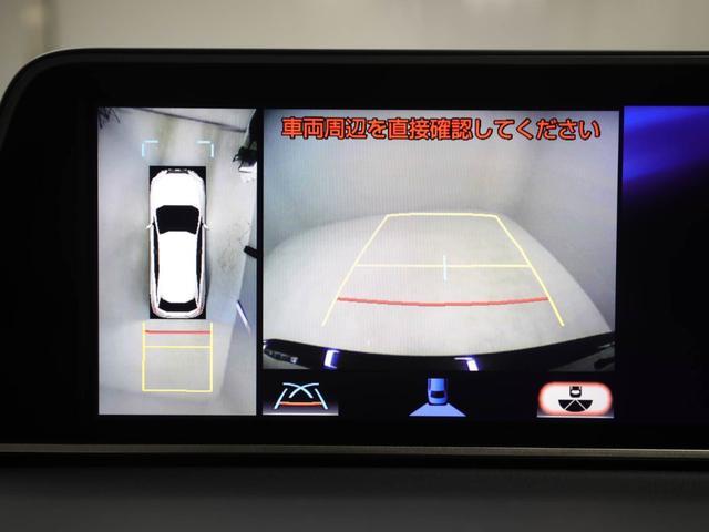 RX200t Fスポーツ 赤革 ムーンルーフ 後席シートヒー(11枚目)