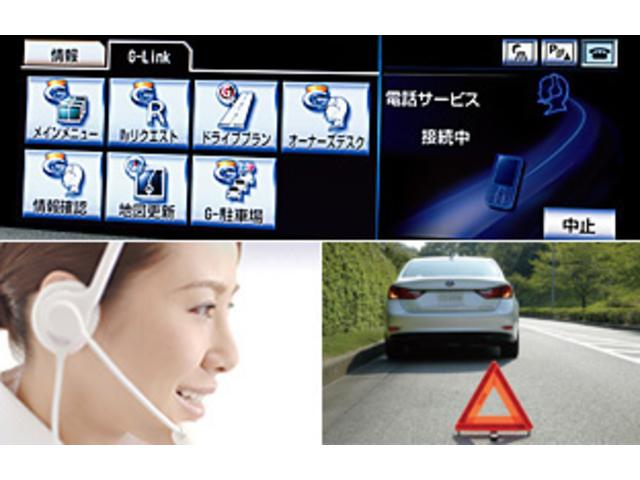 RX200t Fスポーツ 赤革 ムーンルーフ 後席シートヒー(27枚目)