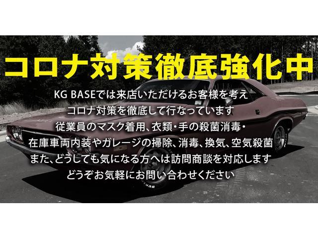 「ハマー」「ハマーH3」「SUV・クロカン」「愛知県」の中古車58