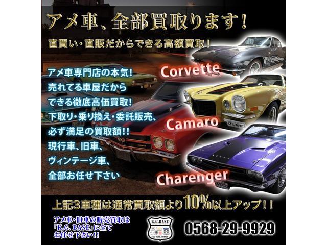 「シボレー」「シボレーその他」「SUV・クロカン」「愛知県」の中古車50