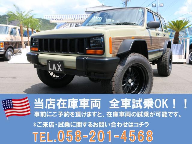 「その他」「クライスラージープ チェロキー」「SUV・クロカン」「岐阜県」の中古車25