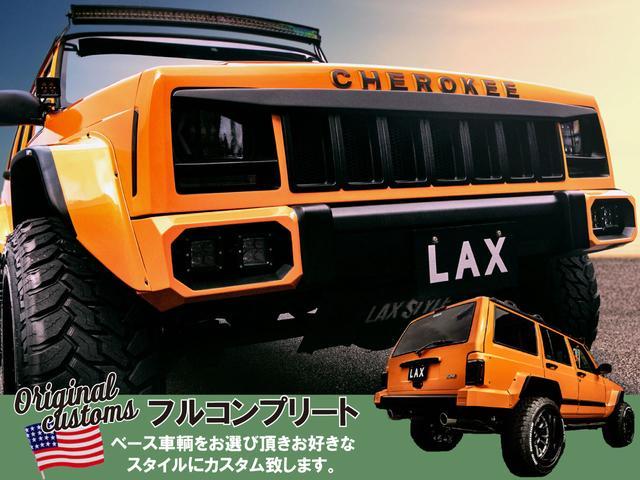 「その他」「クライスラージープ チェロキー」「SUV・クロカン」「岐阜県」の中古車31