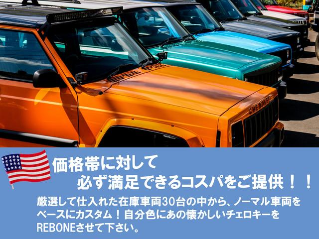 「その他」「クライスラージープ チェロキー」「SUV・クロカン」「岐阜県」の中古車22