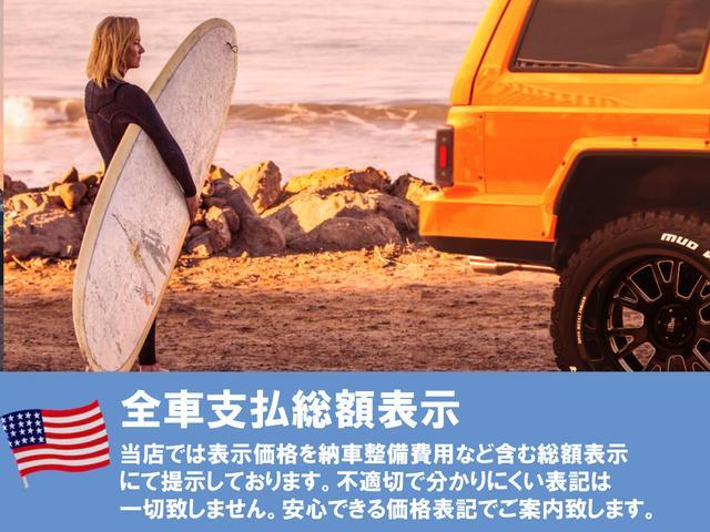「その他」「クライスラージープ チェロキー」「SUV・クロカン」「岐阜県」の中古車27