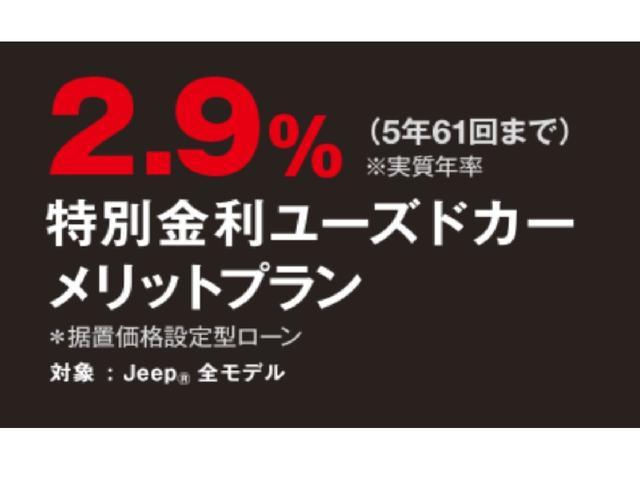 「その他」「クライスラージープ レネゲード」「SUV・クロカン」「愛知県」の中古車23
