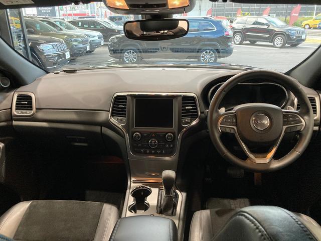 アルティテュード 認定中古車保証 整備付き 限定車アルティチュード 20インチブラックアルミホイール ボディ同色フェンダー・バンパー 純正8.4インチナビ バックカメラ ETC エアサスペンション(11枚目)