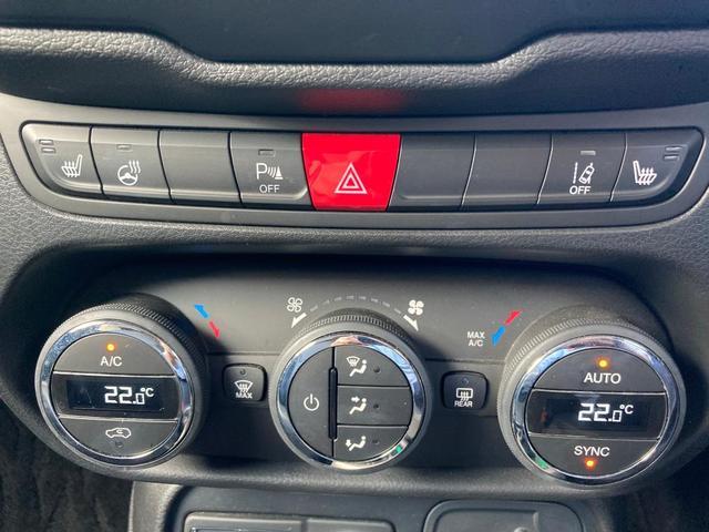 リミテッド 認定中古車保証付き 整備付き レザーシート バックカメラ ETC シートヒーター キセノンヘッドライト 純正アルミホイール ACC装備 純正オーディオ(15枚目)