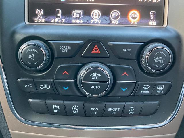 ラレード 認定中古車保証 整備込 4WD純正8.4インチナビ バックカメラ ETC 純正アルミホイール クルーズコントロール キセノンヘッドライト(16枚目)
