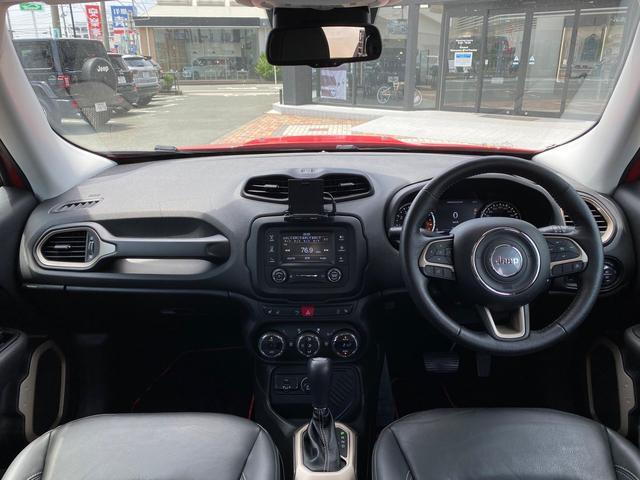 リミテッド 認定中古車保証 整備付き 純正オーディオ ETC キセノンヘッドライト 純正アルミホイール レザーシート シートヒーター クルーズコントロール(8枚目)