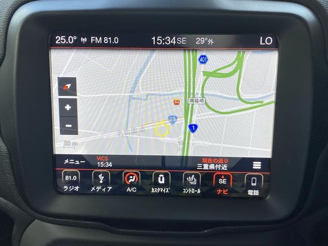 リミテッド 認定中古車保証付 整備付 レザシート パワーシート フロントシートヒーター ハンドルヒーター 純正8.4インチメモリーナビ バックカメラ ルーフレール ETC2.0 HIDヘッドランプ(10枚目)