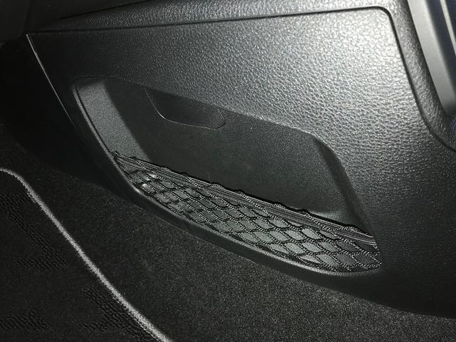 リミテッド 認定中古車保証付 整備付 レザシート パワーシート フロントシートヒーター ハンドルヒーター 純正8.4インチメモリーナビ バックカメラ ルーフレール ETC2.0 HIDヘッドランプ(31枚目)