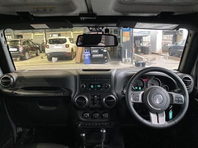 アルティテュード 認定中古車保証 限定車 レザーシート シートヒーター ETC フリーダムトップ 背面タイヤ 純正18インチアルミホイール アルパインスピーカー サイドカメラ バックカメラ(16枚目)