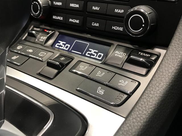 718ボクスター PDK スポーツクロノパッケージ 19インチBoxster Sホイール ダイナミックライトシステムプラス ポルシェエントリー&ドライブシステム BOSEサラウンドシステム レーンチェンジアシスト(26枚目)