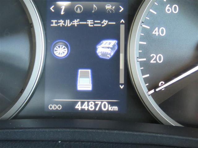 「レクサス」「NX」「SUV・クロカン」「岐阜県」の中古車13