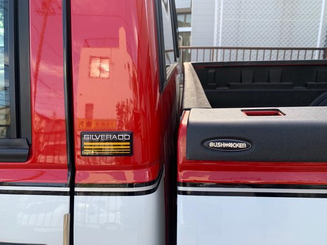 「シボレー」「シボレーK-1500」「SUV・クロカン」「愛知県」の中古車18