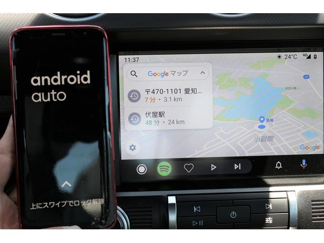 走行証明書付き プレミアム ファストバック アダプティブクルーズコントロール デジタルメーター アップルカープレイ アンドロイドオート モード切替 オプション19AW リアウィンドウルーバー(17枚目)