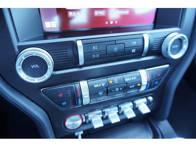 走行証明書付き プレミアム ファストバック アダプティブクルーズコントロール デジタルメーター アップルカープレイ アンドロイドオート モード切替 オプション19AW リアウィンドウルーバー(19枚目)